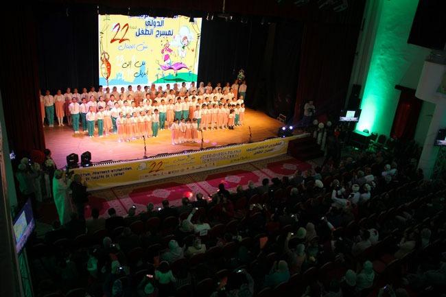 22ème Festival international du théâtre de l'enfant