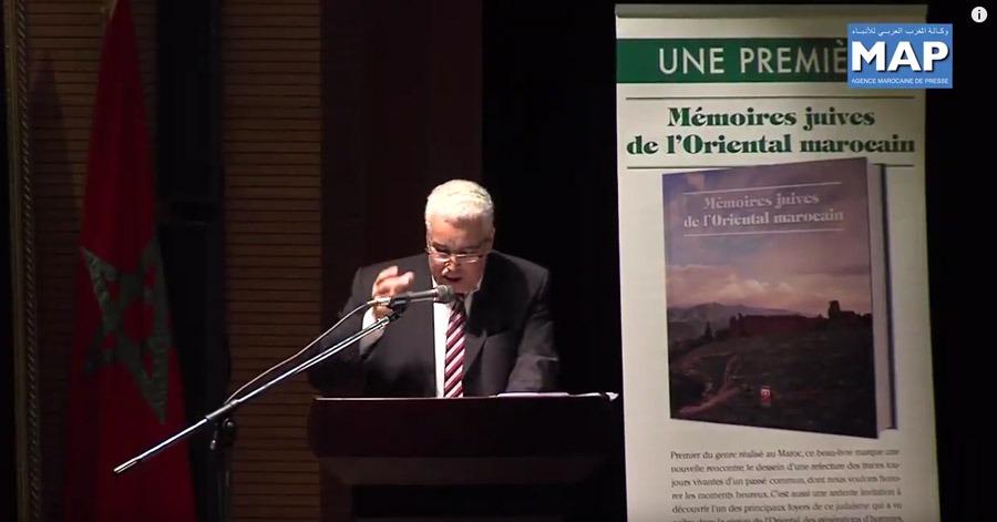 Présentation du livre «mémoires juives de l'oriental marocain»