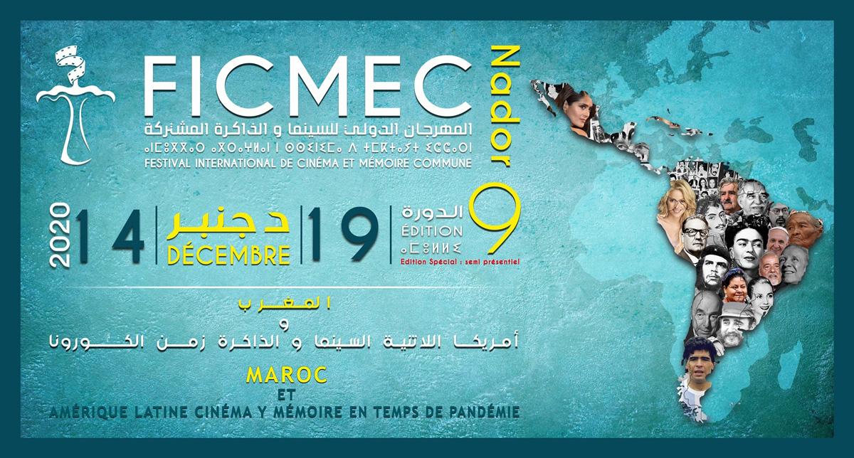 Festival international de cinéma et mémoire commune