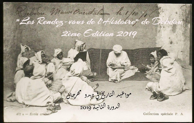 Festival «Les Rendez-vous de l'Histoire» à Debdou