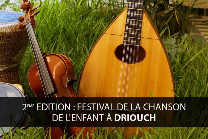 Festival de la Chanson de l'Enfant