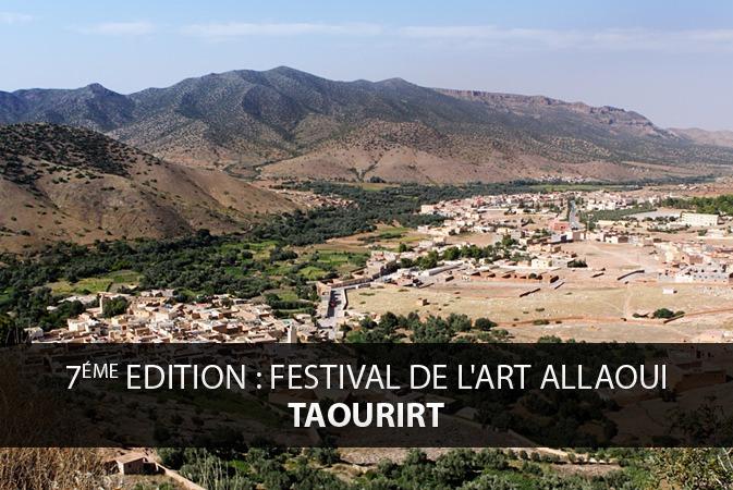 Festival de l'Art Allaoui